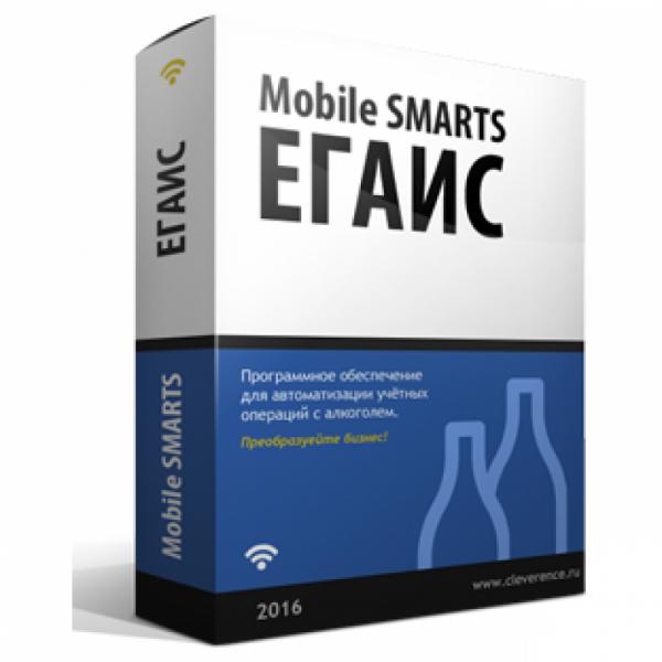 Mobile SMARTS: ЕГАИС